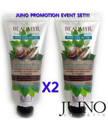2 pcs Moisturizing Hand Cream with Snail Slime Extract  100ml made in KOREA - $15.72