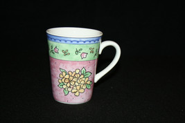Sango Watercolors Blueberry Sky Coffee Mug Mugs Blue Pink Mint Green Flowers - $19.95