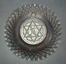 Judaica Israel Vintage Small Copper Plate Tray Yehuda Maccabi Wall Hang 1960's image 5