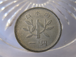 (FC-217) 1956 Japan: 1 Yen - Showa Era- Year 31 - $2.50