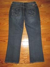 Silver Jeans Suki Western Glove Works Size 27 Dark Denim Cropped Capri J... - $37.50