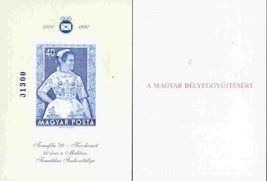 HUNGARY 1997 IMPERF RED #  MABEOSZ SHEET COSTUMES TEMAFILA STAMP EXPO S1... - $54.45