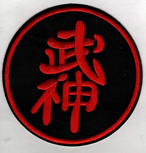 Primary image for Martial Arts Kung Fu Patch Black - Red, Dragons Sewing Label Patches Clothes For