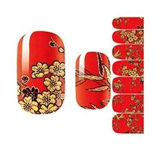 Creative Fashionable Green Nail Stickers Nail Decoration, Red