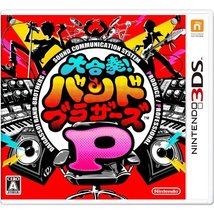 ???! ????????P [video game] - $71.71