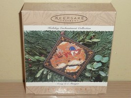 1995 Hallmark Ornament NIB ~ Holiday Enchantment Collection ~ Away in a ... - $2.92