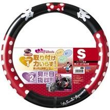 cover red black Kawaii car accessory JDM Disney... - $57.18