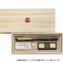 Kuretake No.50 Fountain Hair Brush Pen DW141-50 Bekko Tone gold from Jap... - $41.58