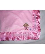 Carter's Child of Mine Little Princess Ballerina Monkey Baby Blanket Pin... - $33.15