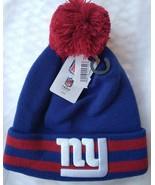 NFL New York Giants Kid's Breakaway Knit Beanie w/ Pom - $11.83