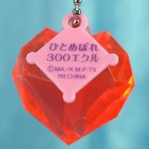 Tomy Sugar Sugar Rune Heart Mini Figure Keychain Orange Shine - $39.99