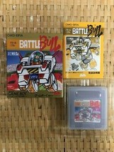 Battle Bull Game Boy GB Nintendo Jeu Jpn Game Pal ou Jap NTSC - $205.05