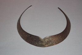 Vintage 1980's Brass Decorative Embedded Design Head Choker - $21.73