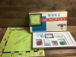 Monopoly Vintage 1980s Board Game Singapore Edition Parker Brothers - $23.38