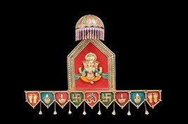 Handcrafted Door Hanging with Bells or Border Patti Toran of Hindu God S... - $238.00+