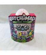 *NEW* Hatchimals Fabula Forest Hatching Egg + 2 Bonus Colleggtibles - $39.95