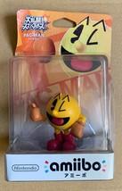 Pac Man Amiibo japan Nintendo - $9.90