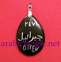 Amulet against curses, evil eye, envy, psychic, demonic and black magic ... - $180.00