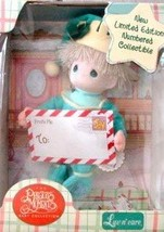 Precious Moments Limited Edition Luv N' Care Elf Doll - $39.59