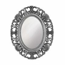 Accent Plus Silver Scallop Wall Mirror 17x21x0.5 - $67.56