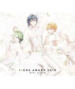 I-chu - I-chu Award 2018 Mini Album - [Limited Edition] - $44.70