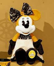 Disney Parks Pirates Of The Caribbean Minnie Mouse Plush - $40.93