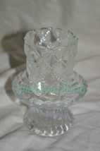 Partylite Quilted Crystal Votive  RETIRED Party Lite - $6.99