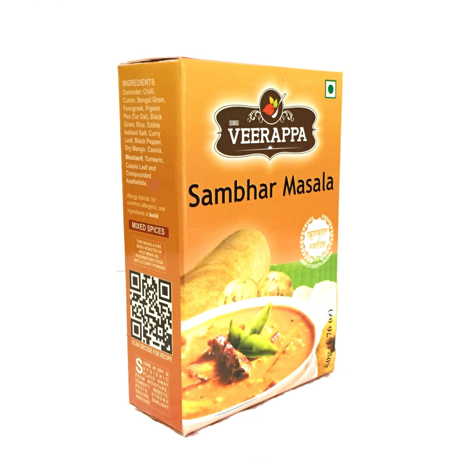 Snack Masala Box (Pack of 4 masala assortments - Pav Bhaji, Sambhar, Chai, Jeera
