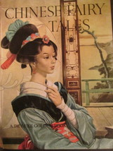 Chinese Fairy Tales - A Deluxe Golden Book - 1960 1st Edition, 155 pages - $35.00