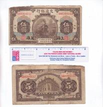 China 1914 Bank of Communications 5 Yuan Banknote, Shanghai Train - $15.00