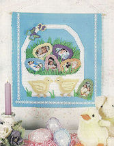 Plastic Canvas Easter Basket Photo Hanging Centerpiece Egg Cups Magnet P... - $5.99