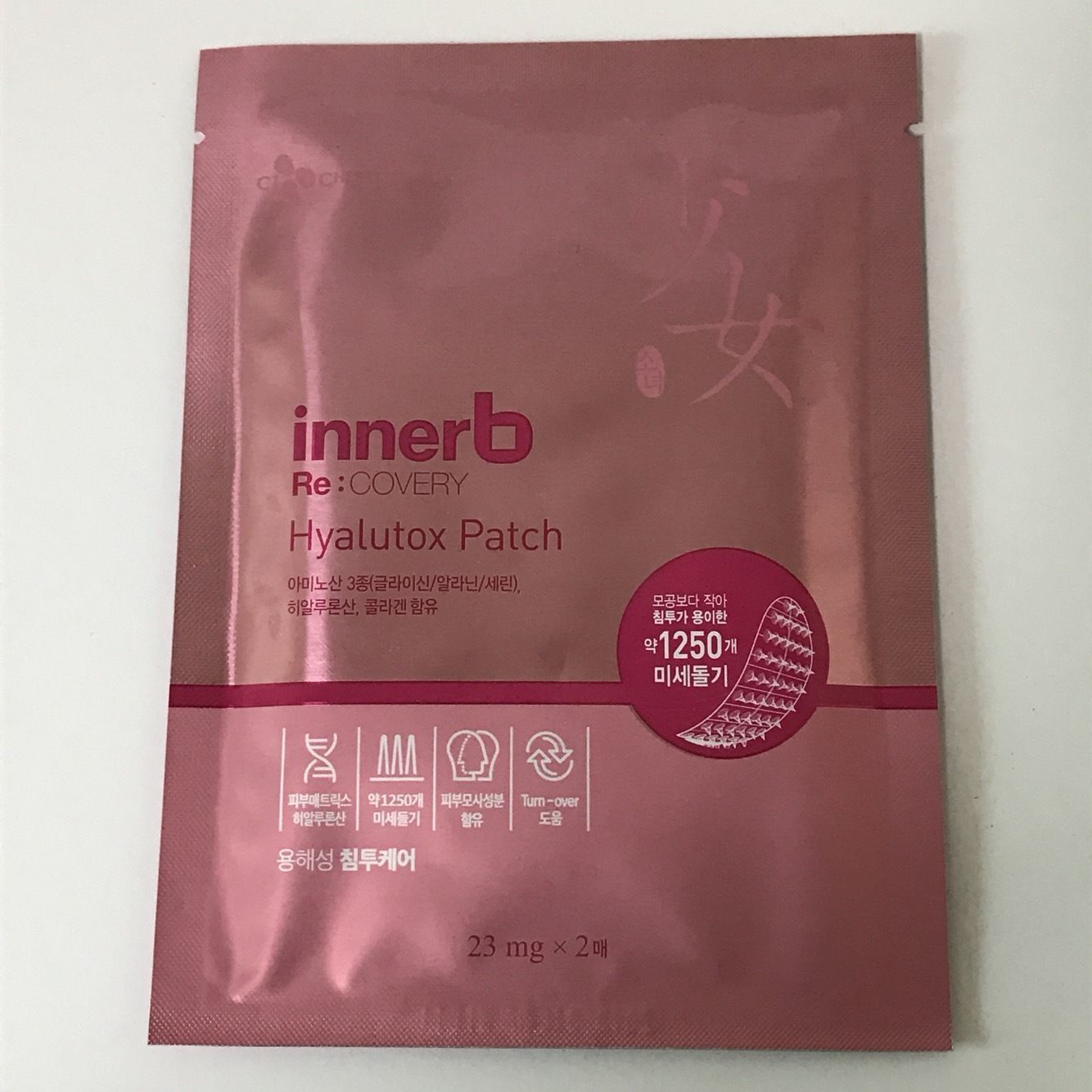innerb Re:COVERY Hyalutox Patch 23mg X 2ea - $11.88