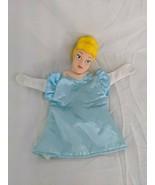 "Disney Cinderella Hand Puppet Plush 10"" Vinyl Head  - $16.95"