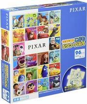 Tenyo Puzzle Disney's Happy Friends! (Pixar Character) 96 pieces. - $13.74