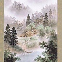 Tokyo Art Gallery ISHIHARA - Kakejiku (Japanese Hanging Scroll) : Landscape (... - $460.35