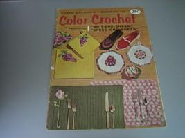 Coats & Clark's Color Crochet Booklet #113 Featuring Cro-Sheen (1959) - $9.89