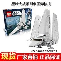 Lepin 05034 Imperial Shuttle Tydirium Star Plan Series retired block set... - $121.00
