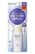 Kao BIORE UV Perfect Face Milk Sunscreen SPF50+ PA++++ Waterproof 30ml F/S - $9.26