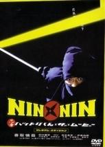 Nin X Nin (Ninja Hattori)