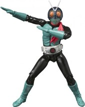 NEW S.H.Figuarts Masked Kamen Rider OLD No 1 One Action Figure BANDAI fr... - $93.14