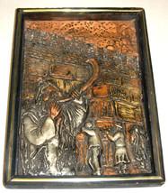 Judaica Israel Copper Resin Relief Plaque Artwork Jerusalem Kotel Shofar Vintage image 2