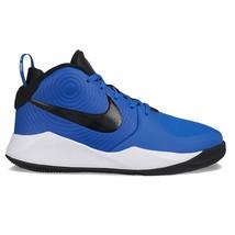 Nike D 9 Gs Big Kids Unisex Sneakers - $69.00