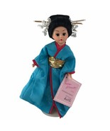 """Madame Alexander 10"""" Madame Butterfly Marshall Field's Exclusive Doll Ki... - $32.41"""