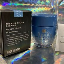 New In Box Tatcha CALMING Rice Polish 10g Foaming Enzyme Powder Great For Travel image 3