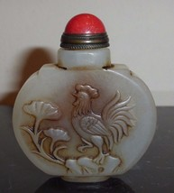 ANTIQUE CHINESE JADE SNUFF BOTTLE WITH RED TOP CARVED ROOSTER LETTERS - $850.00