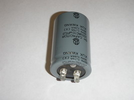 Welbilt Bread Machine Start Capacitor For The Motor Model ABM4100T - $11.29