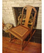 Antique Maple Wood Child's Maple Rocker Rocking Chair Woven Cane Seat & ... - $148.45
