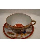 Japanese China anaji ware Imari Multi-color porcelain cup and saucer mad... - $20.00