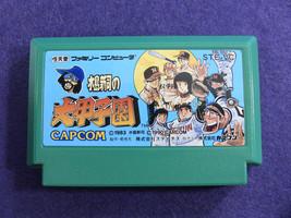 Mizushima Shinji no Dai Koushien (Nintendo Famicom FC NES, 1990) Japan I... - $3.14
