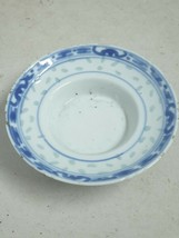 19th Century China porcelain bowl rice berry in blue - $27.69